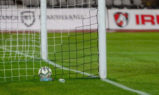 Cupa României Unirea Dej 0 – 2 Universitatea Cluj