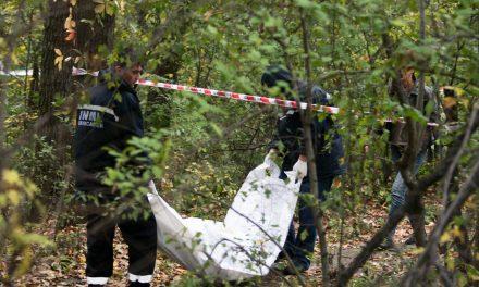 Poliția română cere ajutorul populației